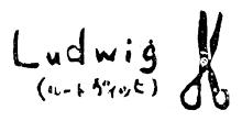ルートヴィッヒ [Ludwig]